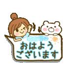 お絵かきガールズスタンプ6~夏ver.~(個別スタンプ:39)
