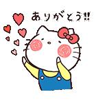 ハローキティ×うさまる(個別スタンプ:08)