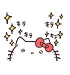 ハローキティ×うさまる(個別スタンプ:09)