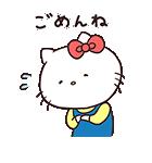 ハローキティ×うさまる(個別スタンプ:16)
