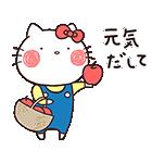 ハローキティ×うさまる(個別スタンプ:20)