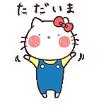 ハローキティ×うさまる(個別スタンプ:27)