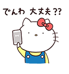 ハローキティ×うさまる(個別スタンプ:29)