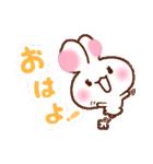 なかよしうちゃぽ(個別スタンプ:01)