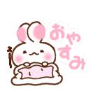 なかよしうちゃぽ(個別スタンプ:03)