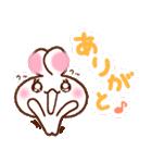 なかよしうちゃぽ(個別スタンプ:05)