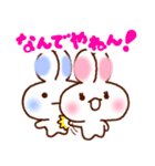なかよしうちゃぽ(個別スタンプ:09)