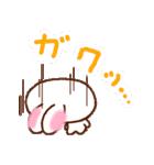 なかよしうちゃぽ(個別スタンプ:20)