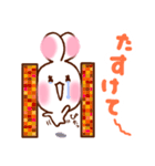 なかよしうちゃぽ(個別スタンプ:23)