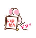 なかよしうちゃぽ(個別スタンプ:36)