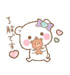ゲスくま★Dreamy★(個別スタンプ:01)