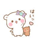 ゲスくま★Dreamy★(個別スタンプ:02)