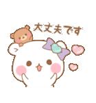 ゲスくま★Dreamy★(個別スタンプ:03)