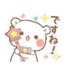 ゲスくま★Dreamy★(個別スタンプ:04)