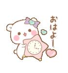 ゲスくま★Dreamy★(個別スタンプ:09)