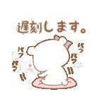 ゲスくま★Dreamy★(個別スタンプ:14)