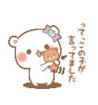 ゲスくま★Dreamy★(個別スタンプ:23)