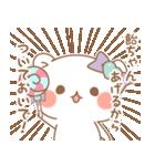 ゲスくま★Dreamy★(個別スタンプ:36)