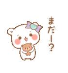 ゲスくま★Dreamy★(個別スタンプ:39)