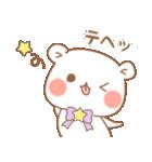 ゲスくま★Dreamy★