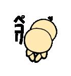 主婦が作ったデカ文字 使えるブタ3(個別スタンプ:36)