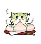 メクバセネコ・抹茶(個別スタンプ:7)