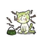 メクバセネコ・抹茶(個別スタンプ:32)