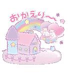 キキ&ララ ゆめかわアニメ☆(個別スタンプ:01)