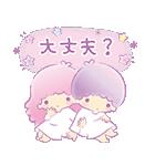 キキ&ララ ゆめかわアニメ☆(個別スタンプ:02)