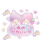 キキ&ララ ゆめかわアニメ☆(個別スタンプ:03)