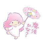 キキ&ララ ゆめかわアニメ☆(個別スタンプ:07)