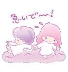 キキ&ララ ゆめかわアニメ☆(個別スタンプ:08)