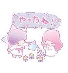 キキ&ララ ゆめかわアニメ☆(個別スタンプ:09)