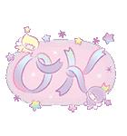 キキ&ララ ゆめかわアニメ☆(個別スタンプ:11)