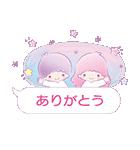 キキ&ララ ゆめかわアニメ☆(個別スタンプ:14)