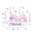 キキ&ララ ゆめかわアニメ☆(個別スタンプ:15)