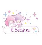 キキ&ララ ゆめかわアニメ☆(個別スタンプ:16)