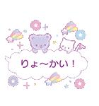 キキ&ララ ゆめかわアニメ☆(個別スタンプ:17)