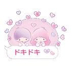 キキ&ララ ゆめかわアニメ☆(個別スタンプ:18)