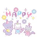 キキ&ララ ゆめかわアニメ☆(個別スタンプ:21)