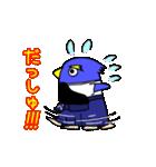 ペンギン道場 ver.2(個別スタンプ:01)
