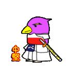 ペンギン道場 ver.2(個別スタンプ:04)