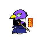 ペンギン道場 ver.2(個別スタンプ:05)