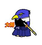 ペンギン道場 ver.2(個別スタンプ:06)