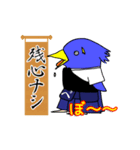 ペンギン道場 ver.2(個別スタンプ:16)