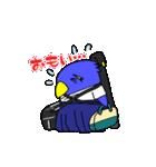 ペンギン道場 ver.2(個別スタンプ:35)