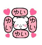 ★ゆい★が使う/へ送るスタンプ(個別スタンプ:01)