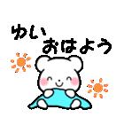 ★ゆい★が使う/へ送るスタンプ(個別スタンプ:05)