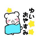 ★ゆい★が使う/へ送るスタンプ(個別スタンプ:06)