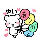 ★ゆい★が使う/へ送るスタンプ(個別スタンプ:08)